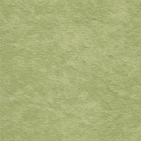 Libra-apple-waterproof-fabric